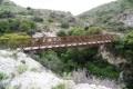 trozena bridge limassol