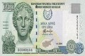 cyprus note