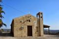 agiou theodorou archimandrita village